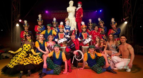 A fantastic circus experience in a warm Telford theatre without the mud!